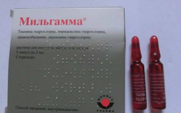 Витамины от простатита в уколах