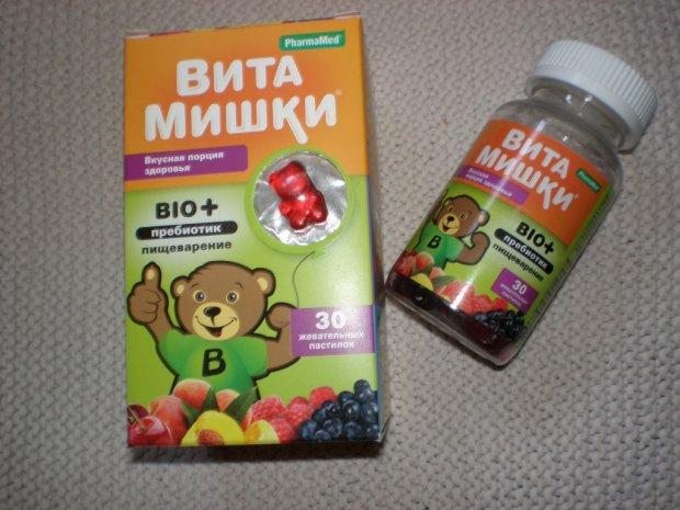 Как сделать витамишки своими руками 2