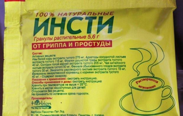 Инсти чай при беременности: можно ли пить напиток при простуде ...