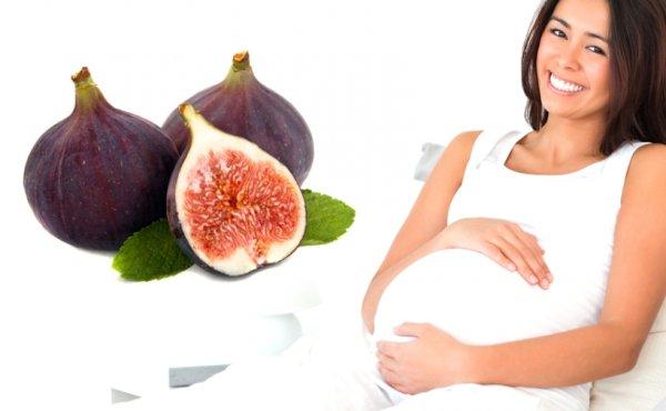 Инжир при беременности избавит от кашля поможет при запорах